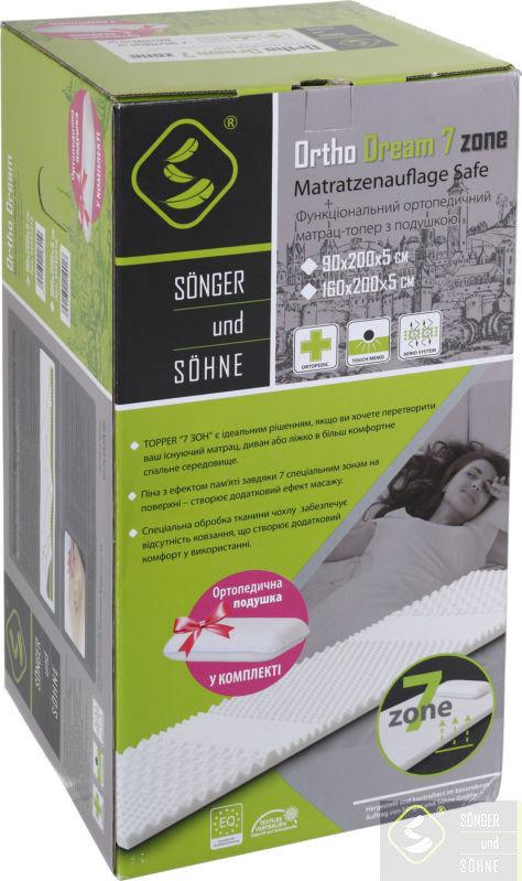 Набір топер 90×200 см + подушка Ortho Dream 7 zone Sönger und Söhne