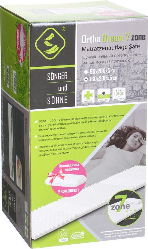 Набір: топер 160x200 см + подушка Ortho Dream 7 zone Sönger und Söhne