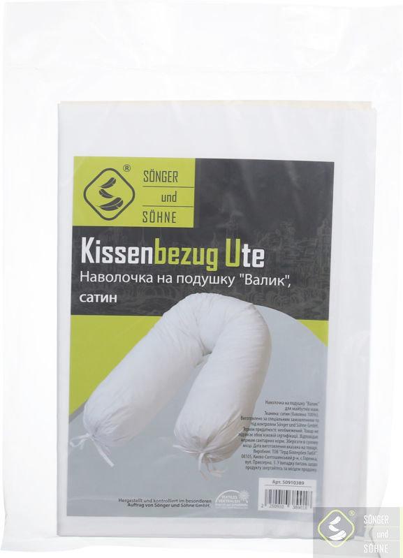 Наволочка на подушку-валик для майбутніх мам 30x170 см білий Sönger und Söhne